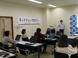 ネットショップ⑤⑥栗田 開催報告画像1