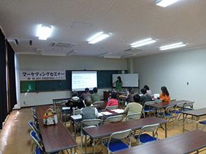 マーケティングセミナー11・7 開催報告写真1